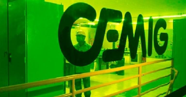 Cemig moderniza iluminação das forças de segurança de Minas Gerais
