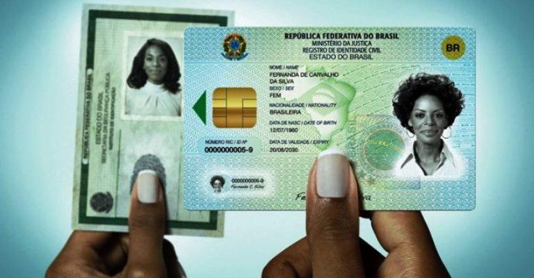 Identidade Digital começará a ser emitida no 2º semestre
