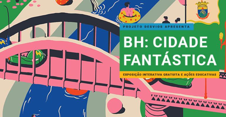 Sesc Palladium recebe exposição 'BH: Cidade Fantástica'