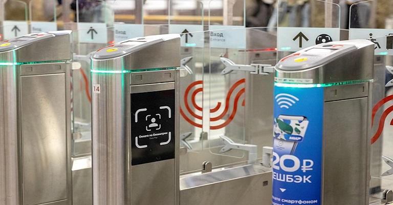 Metrô de Moscou lança pagamento por meio de reconhecimento facial